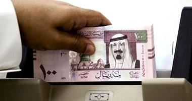 أسعار-العملات-فى-السعودية-اليوم-الجمعة-13-3-2020