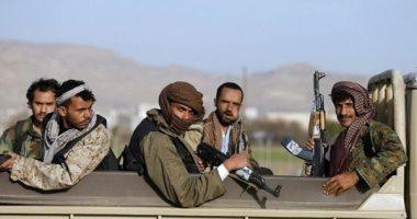 الأمن-السعودى-يقبض-على-يمنى-وضع-صورة-الحوثى-على-عملة-ورقية-سعودية