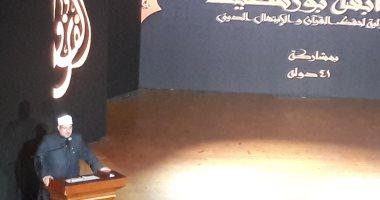 وزير-الأوقاف-والغضبان-يفتتحا-مسابقة-بورسعيد-الدولية-لحفظ-القرآن-الكريم.-صور
