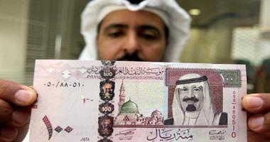أسعار-العملات-فى-السعودية-اليوم-الجمعة-6-3-2020