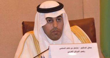 البرلمان-العربى-يشيد-بدعوة-السعودية-لعقد-قمة-استثنائية-لمواجهة-كورونا