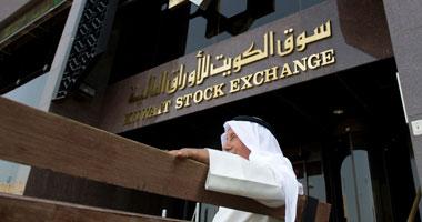 """مؤشرات-بورصة-الكويت-""""خضراء""""-بمستهل-التعاملات-وسط-صعود-جماعى-للقطاعات"""