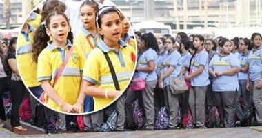 """لجنة-التعليم-بـ""""الوطنى-الاتحادى""""-الإماراتى-تناقش-عن-بعد-سياسات-الإشراف-على-المدارس"""