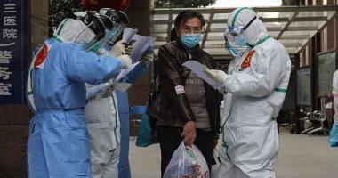 """الصحة-السودانية:-اشتباه-فى-إصابة-شخص-بفيروس-""""كورونا""""-المستجد"""