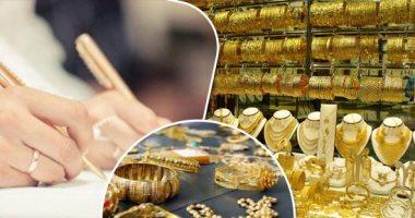 أسعار-الذهب-فى-السعودية-اليوم-الجمعة-27-3-2020