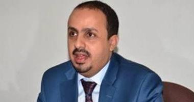 وزير-الإعلام-اليمنى:-حملة-إلكترونية-تنطلق-9-مساءً-لفضح-جرائم-الحوثى