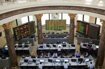 صورة البورصةالمصريه:تراجع المؤشر الرئيسي بنسبة1.5٪ بختام التعاملات
