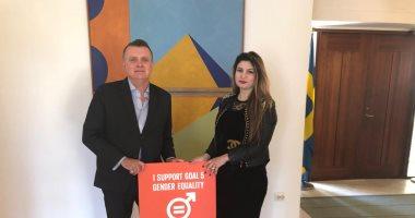 فيديو.-سفير-السويد-لليوم-السابع:-القيادة-المصرية-تعمل-على-تمكين-المرأة-فى-كافة-القطاعات