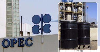 دول-أوبك-تفقد-500-مليون-دولار-يوميا-بفعل-انهيار-سعر-النفط