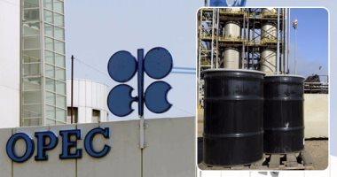 أوبك-تقلص-توقعها-لطلب-النفط-بسبب-كورونا-وتتكهن-بمزيد-من-الخفض