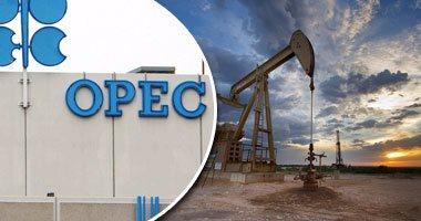 """""""أوبك""""-تخفض-توقعاتها-لنمو-الطلب-العالمي-على-النفط-خلال-العام-الجاري"""