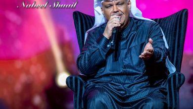 """صورة """"نبض الكويت"""" ألبوم جديد ل نبيل شعيل مع """"روتانا""""بعنوان """"كبير الفن 2020"""""""