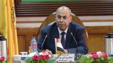 صورة جامعة المنيا تعلن عن تقسيم العمل للإدارين بالجامعة