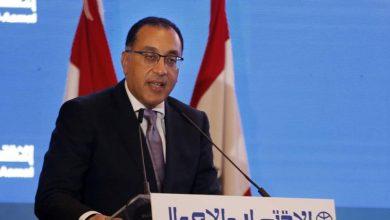 صورة رئاسة الوزارة : غلق المطاعم والمقاهي والكافيتريات والكافيهات