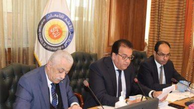 صورة 8 قرارات يصدرها المجلس الاعلى للجامعات