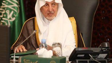 صورة خالد الفيصل يقدم شكره لسكان مكة