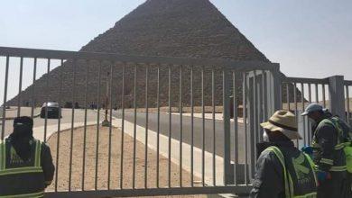صورة تعقيم وتطهير منطقة آثار الهرم