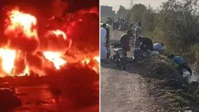 صورة الإعدام لـ 5 أشخاص قاموا بحرق خط أنابيب بترول