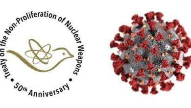 صورة فيروس كورونا يطيح بمؤتمر نووي دولي