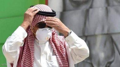 صورة السعوديه: تقرر تطبيق اجراءات احترازيه صحيه اضافيه ومنع التجول بمكه المكرمه