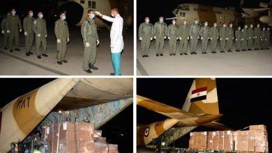 صورة القوات المسلحة توفر أجهزة ومستلزمات طبية وأدوية لمواجهة فيروس كورونا المستجد بالتعاون مع وزارة الصحة المصرية