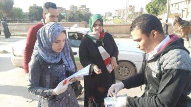 صورة بالصور.. شباب المنيا يطلق حملة توعيه للوقايه من فيروس كورونا