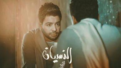 """صورة كليب الفنان احمد جمال """" النسيان """""""
