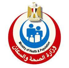 صورة الصحة: ارتفاع حالات الشفاء من مصابي فيروس كورونا إلى 241 وخروجهم من مستشفى العزل