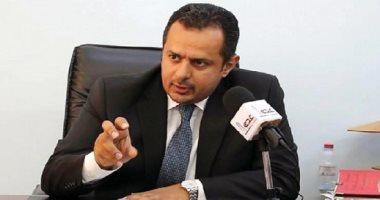 اليمن-يجدد-الترحيب-بالدعوة-الأممية-لوقف-إطلاق-النار