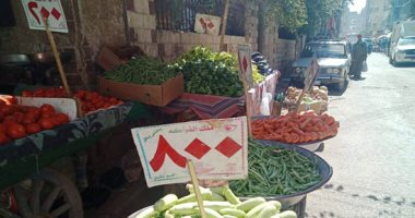 أسعار-الخضروات-اليوم-بسوق-العبور-للجملة-انخفاض-الطماطم-لتبدأ-من-1.5-جنيه