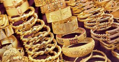 أسعار-الذهب-اليوم-الجمعة-3-4-2020-فى-مصر