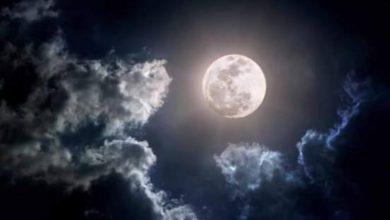 صورة مساكم قمره