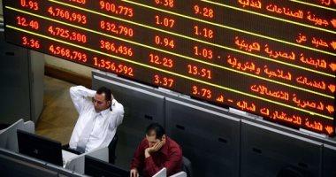 البورصة-المصرية-تخسر-115-مليار-جنيه-فى-أسبوع-ومؤشرها-يتراجع-بنسبة-4.62%