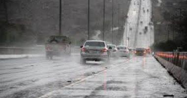 أمطار-متفرقة-على-محافظة-الطائف-السعودية
