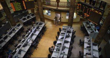تنفيذ-صفقات-بالبورصة-المصرية-أبرزها-البنك-التجارى-بقيمة-87-مليون-جنيه