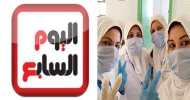 """""""شانة""""-للأغذية-الصحية-تتبرع-بـ5000-وحدة-طبية-لمستشفيات-العزل-استجابة-لليوم-السابع"""