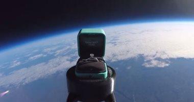 شاب-أمريكي-يطلب-يد-حبيبته-فى-الفضاء-بطريقة-مبهرة.-فيديو