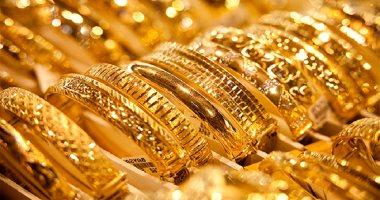 أسعار-الذهب-فى-السعودية-اليوم-الخميس-9-4-2020