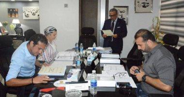 أخبار-الرياضة-المصرية-اليوم-الخميس-9-/-4-/-2020