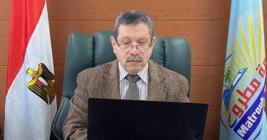 صورة جامعة مطروح تعلق المحاضرات الإلكترونية لمدة أسبوع بمناسبة أعياد القيامة وتحرير سيناء