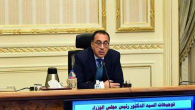 صورة رئيس الوزراء يعقد اجتماعه الثانى خلال أسبوع مع المحافظين بتقنية الفيديو كونفرانس