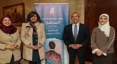 """صورة خلال فترة الحظر """"نهضة مصر"""" تطلق مبادرتها الثقافية ساعه لايف"""
