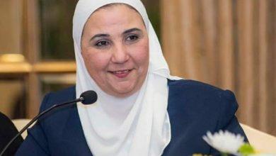 صورة وزيرة التضامن تشكل لجنة لفحص التبرعات التي تجمعها جمعية رسالة