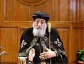 صورة قداسة البابا تواضروس الثانى بابا الإسكندريه يري أن قرار غلق الكنائس قرار صعب لكنه ضروريا