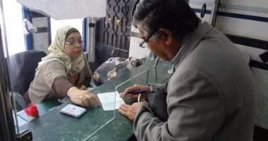 صورة وزيره التضامن الإجتماعي تتابع صرف معاشات شهر ابريل على مدى ساعات اليوم