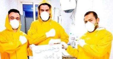 صورة الأطباء والممرضين يتصدرون الخطوط الأمامية للمواجهة المباشرة مع فيروس كورونا