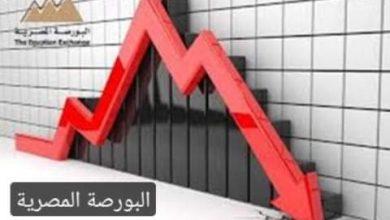 صورة اليوم الخميس: البورصة تربح 2.3 مليار جنيه بختام التعاملات