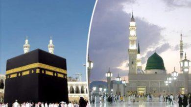 صورة السعودية تفرض حظر تجوال كامل بمدينتي مكة والمدينة