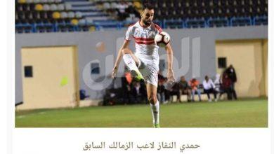 """Photo of عرابي يرشح 4 بدائل بعد رحيل احمد فتحي""""حمدي النقاز لن يفيد الأهلي""""."""