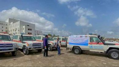 صورة 81 سيارة إسعاف و6 عيادات متنقلة مساعدات سعودية إماراتية لليمن